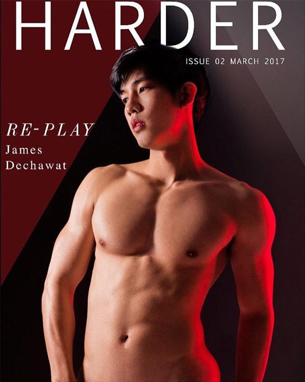 jame magazine