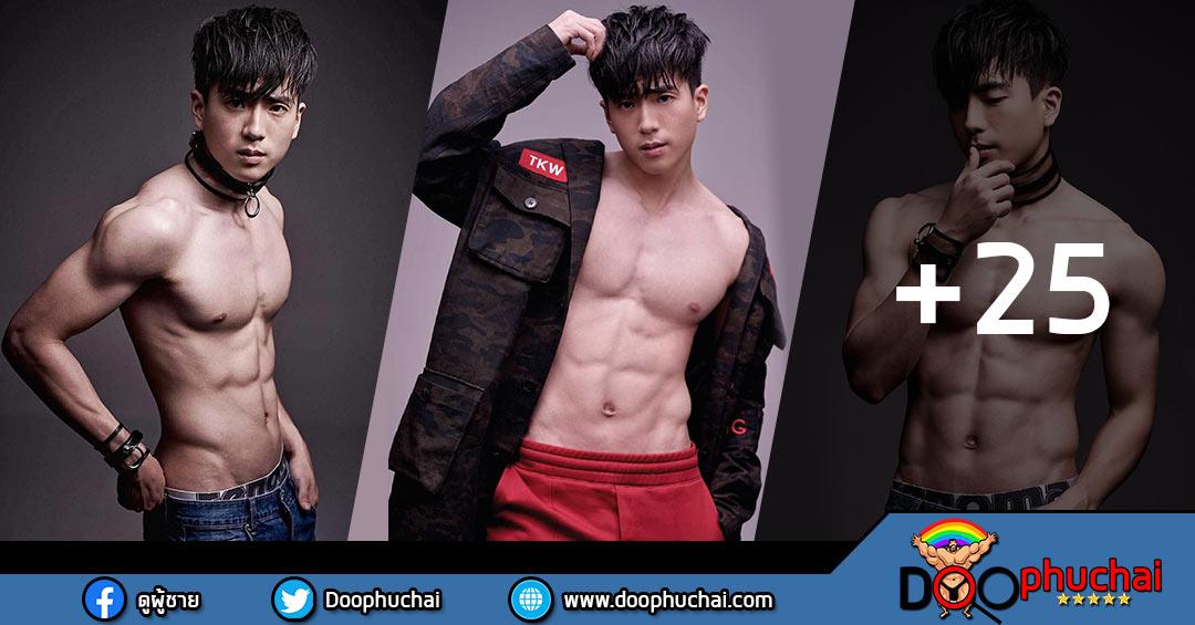 นนกุล นักแสดงวัยรุ่น หุ่นสุดเซ็กซี่ โกอินเตอร์ไกลถึงประเทศจีน